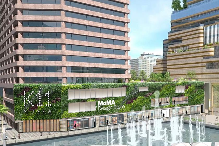 MoMA Design Store Hong Kong K11 MUSEA