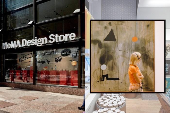 創意人最新聚腳點:MoMA Design Store 即將登陸香港,把藝術帶入生活!