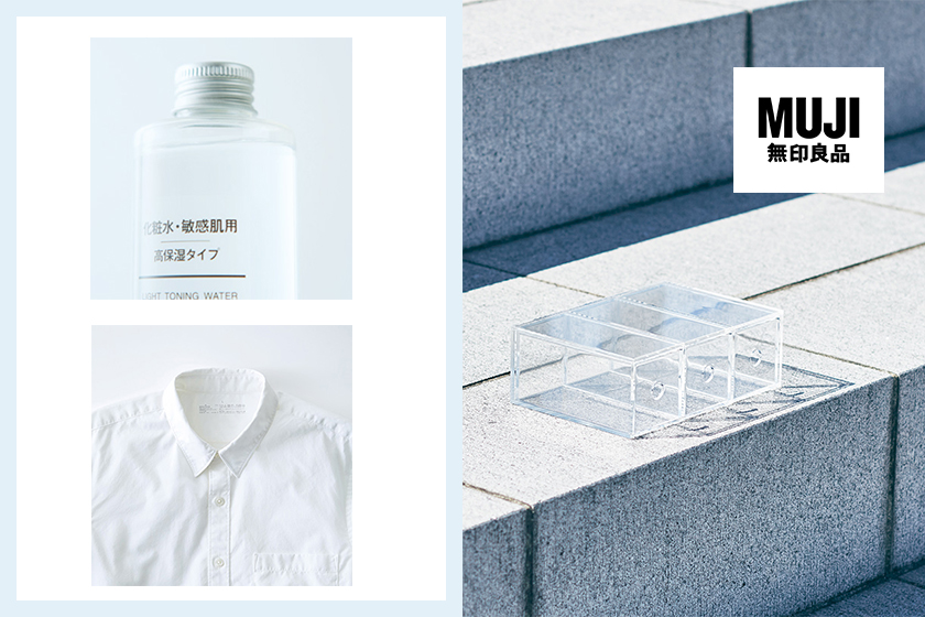 6 Best Muji Products POPBEE Editor pick