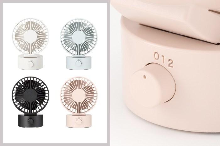 每年夏天賣完不補貨的熱銷品,只有夏季才上架的 MUJI 桌上型風扇!