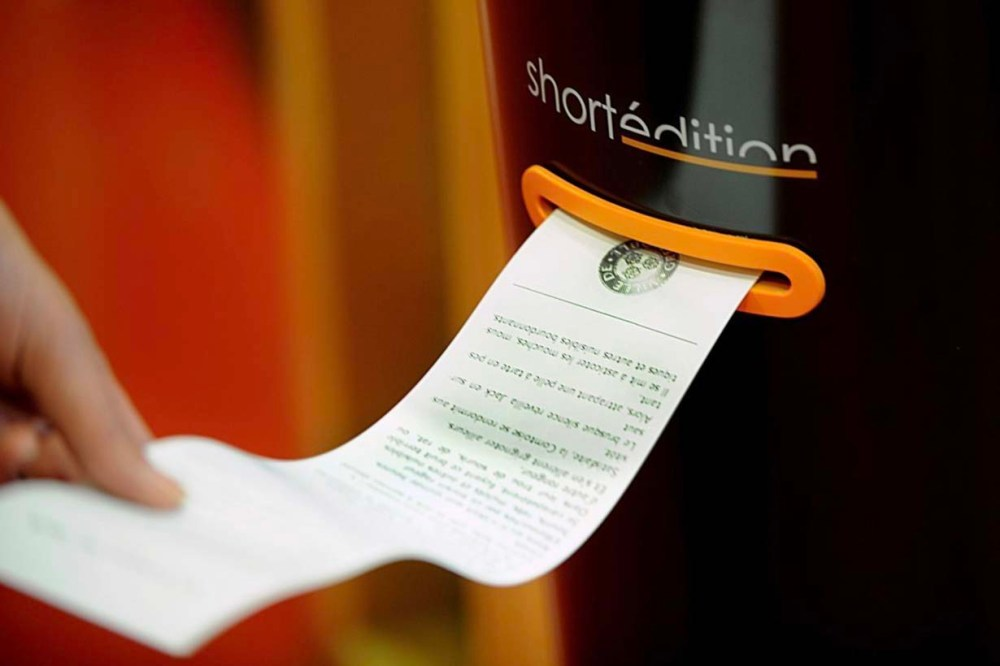 Short Édition story vending machines in world
