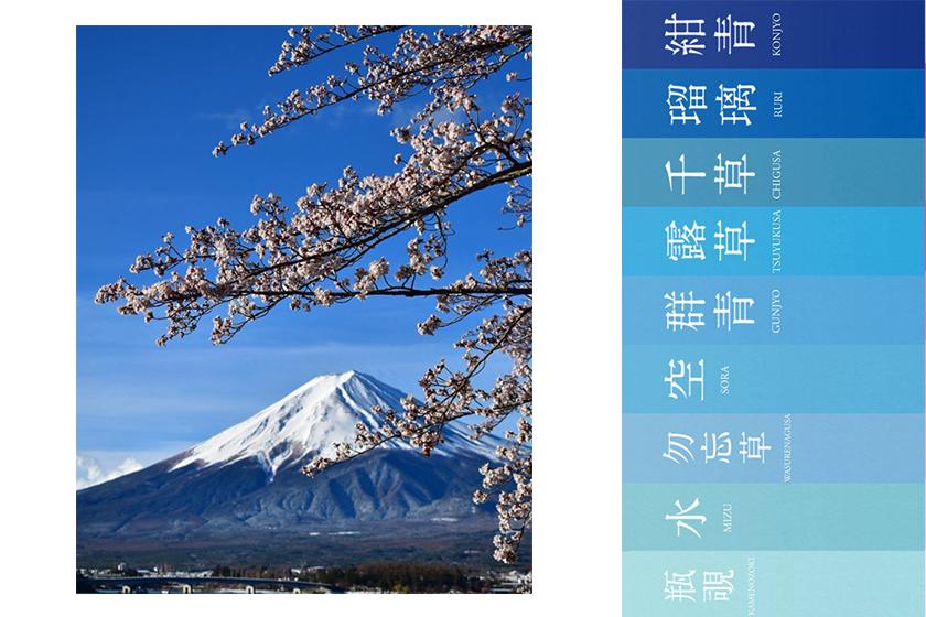 nippon-color-japan