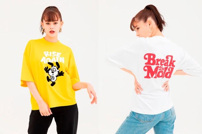 今個夏天的 T-Shirt 就由 Uniqlo 這個系列包辦吧!