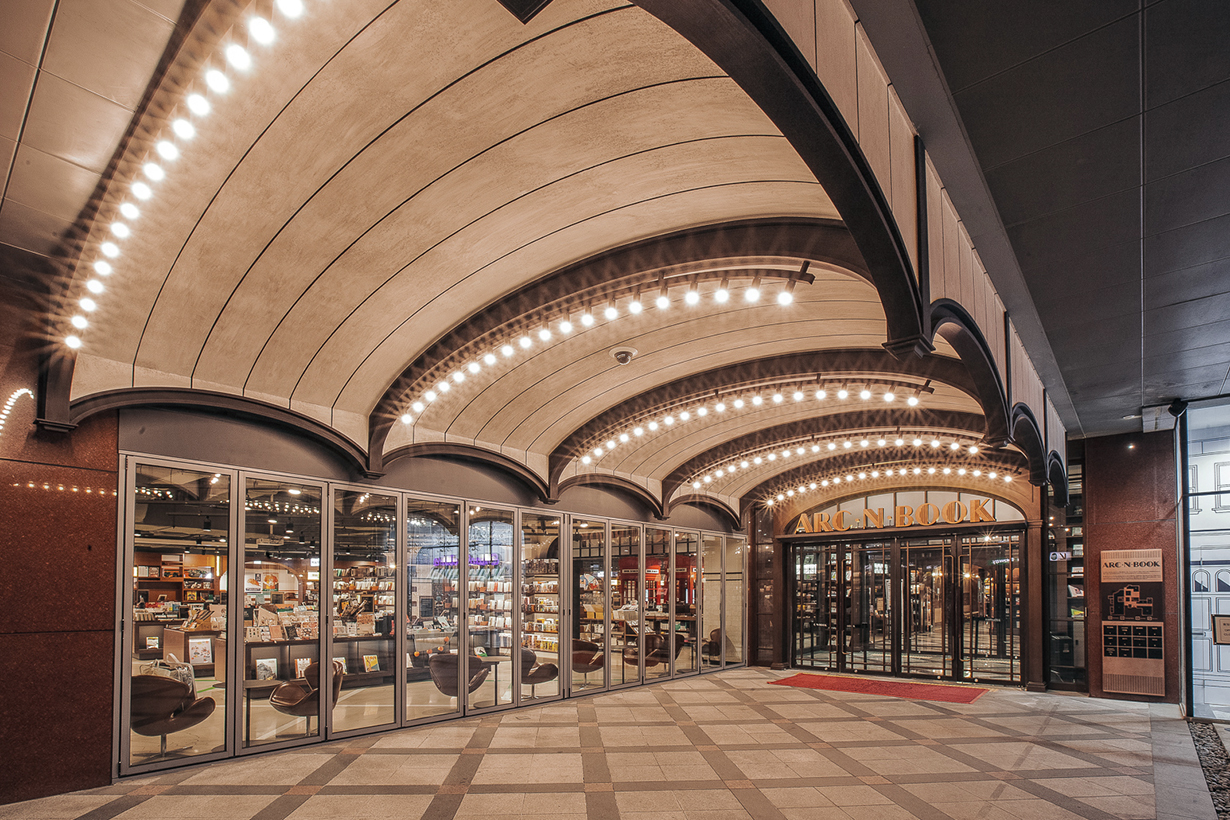 new book store ARC.N.BOOK in Seoul