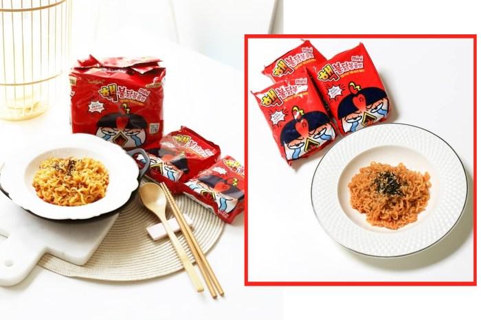 韓國三養辣雞麵推出史上最辣版本,網民:包裝應附上生死約!