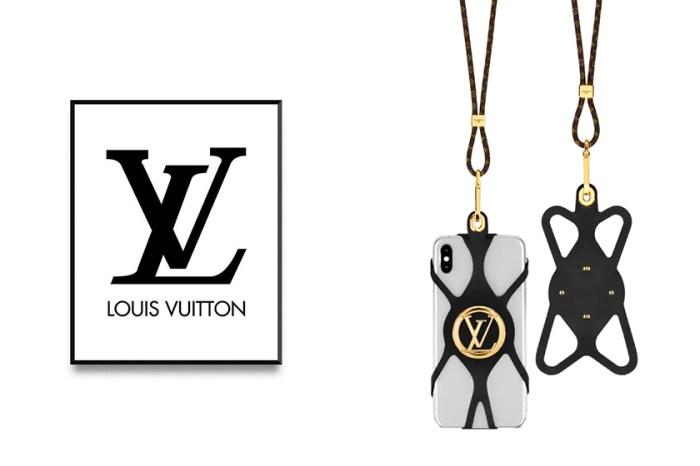 高調奢華:Louis Vuitton 推出這款掛頸手機殼,外型設計卻引起兩極評價!