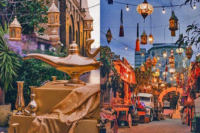 歡迎來到神秘國度,這間咖啡廳完美還原《阿拉丁》小鎮市集與綺麗宮殿!