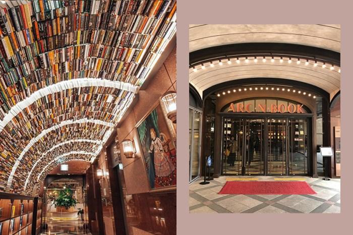 正在攻佔 IG 版面:歐式復古絕美的「書牆隧道」,彷彿走進懷舊的時光迴廊!