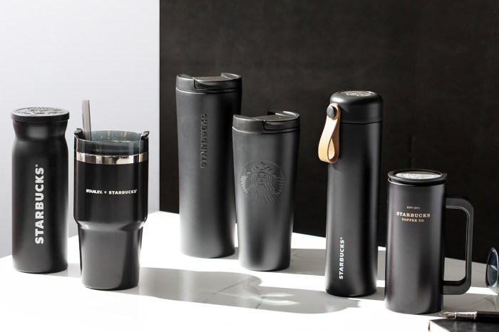 Starbucks 推出型格啞黑隨行杯系列,飲咖啡也可以低調地有型!