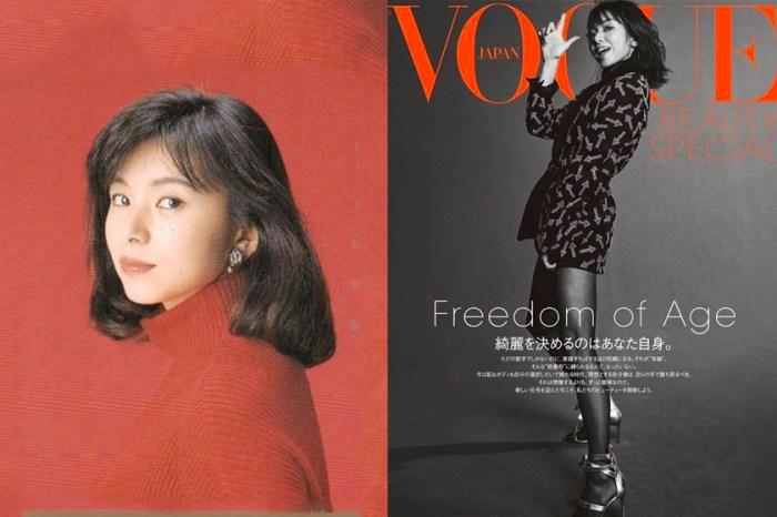 在人氣巔峰時,為愛放了 20 年長假…為何大家都說山口智子過著女生最羨慕的人生?