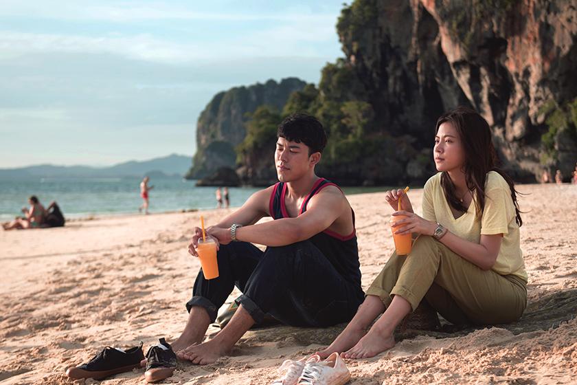 thai movie Friend Zone Baifern and Nine