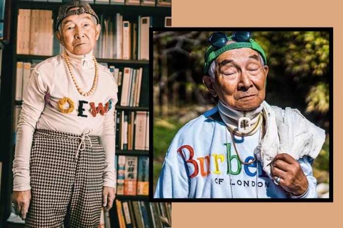 由退休老師變潮人:穿 Off-White、Balenciaga 的 84 歲日本時尚爺爺!