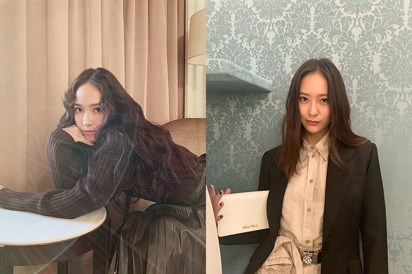 Jessica Krystal Jung Sisters new reality show in the United States