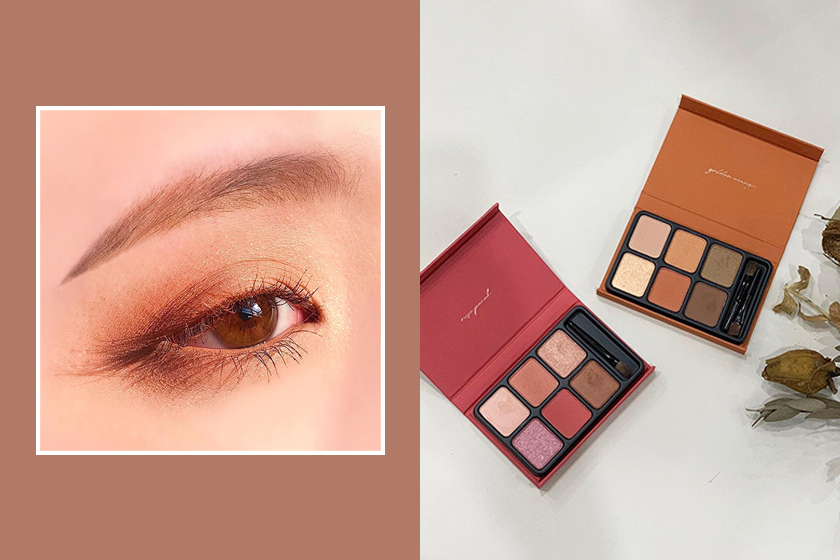 heme Cosmetics Eyeshadow Palette Rose Peach Golden Mango