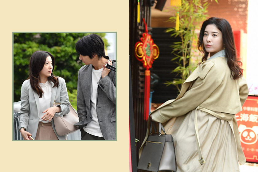 Office Style Handbags Furla Yoshitaka Yuriko Drama