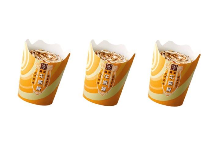 必將引發熱潮!McDonald's 聯手「森永牛奶糖」推出期間限定冰炫風!