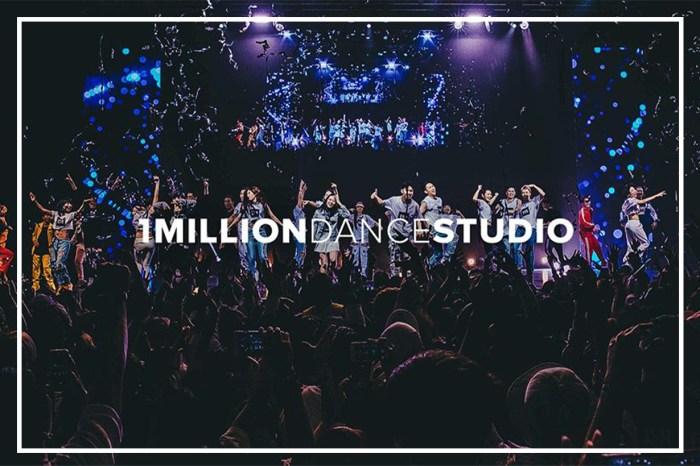 韓國偶像名人都是座上客!1MILLION Dance Studio 不但造就了明星舞蹈家,更重新定義「K-Pop Dance」!