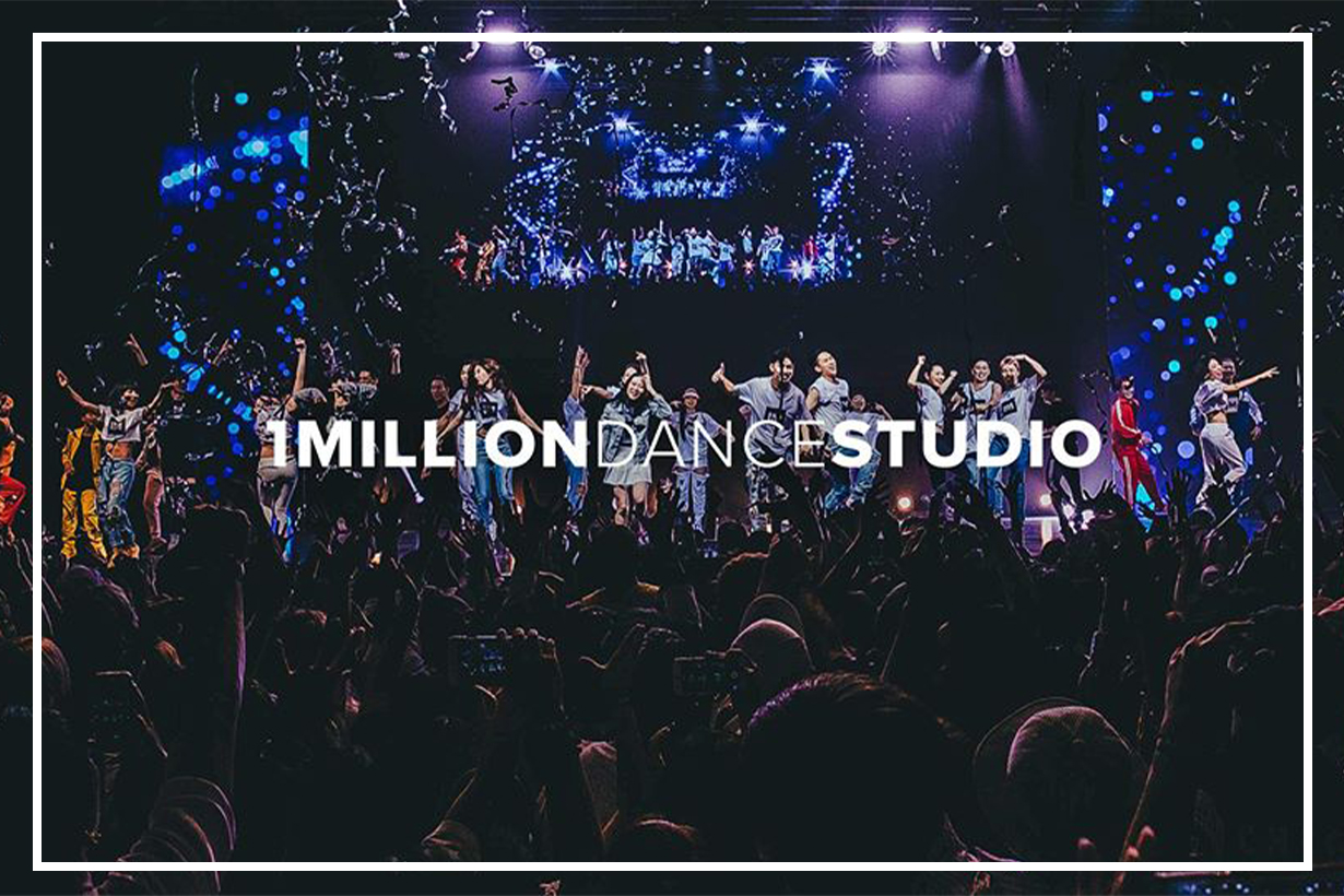 1MILLION Dance Studio