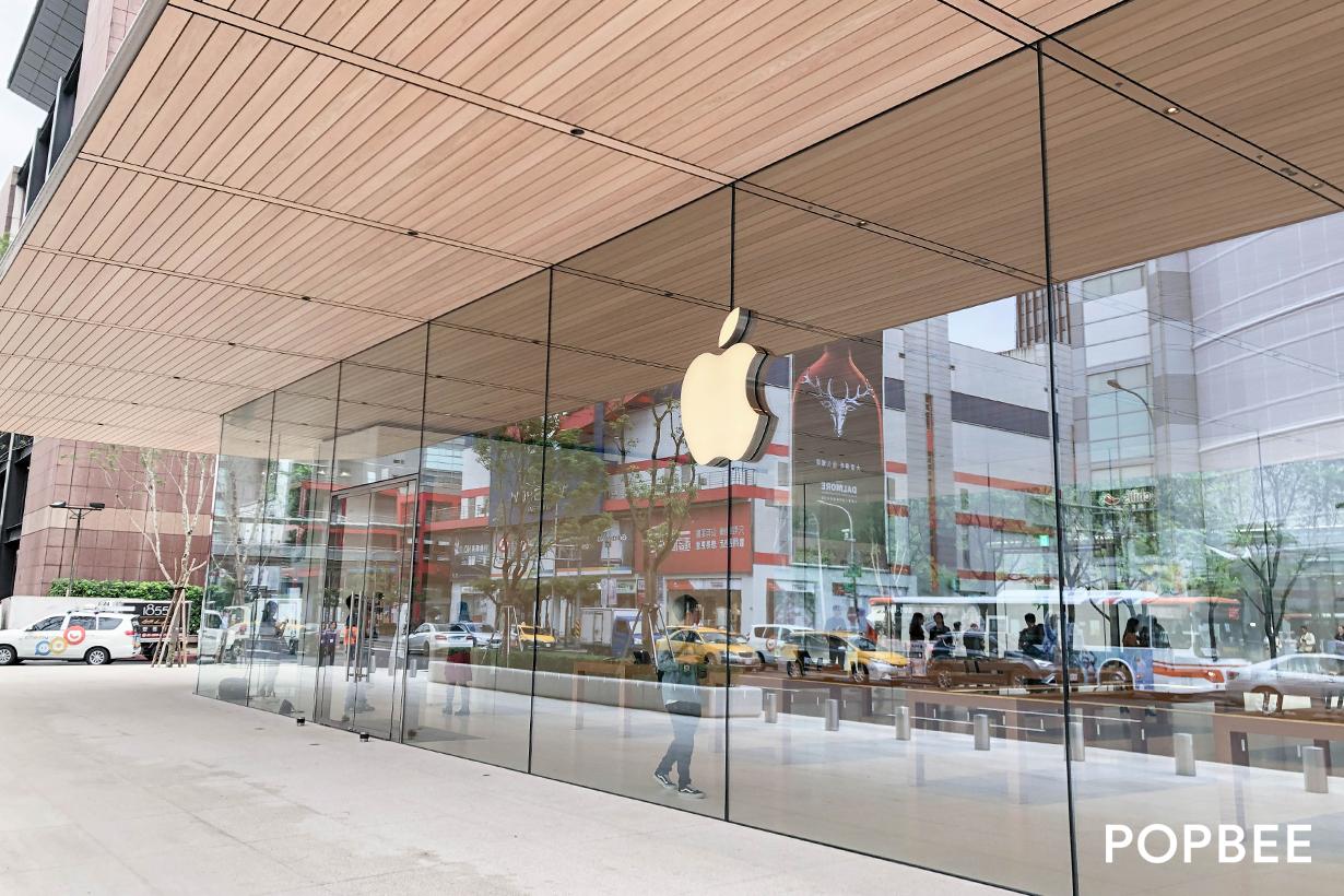 taipei apple a13 new store xinyi flagship park taiwan