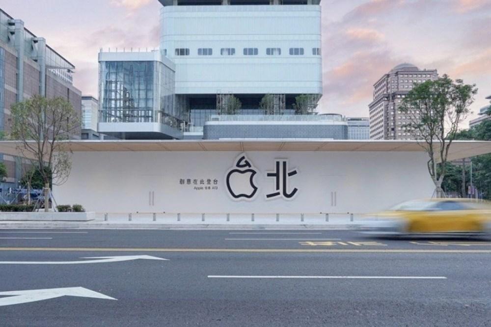 apple xinyu a13 new store open taipei taiwan