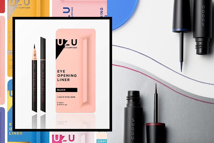 COSME 2019 best eyeliner UZU  WHOMEE SUQQU