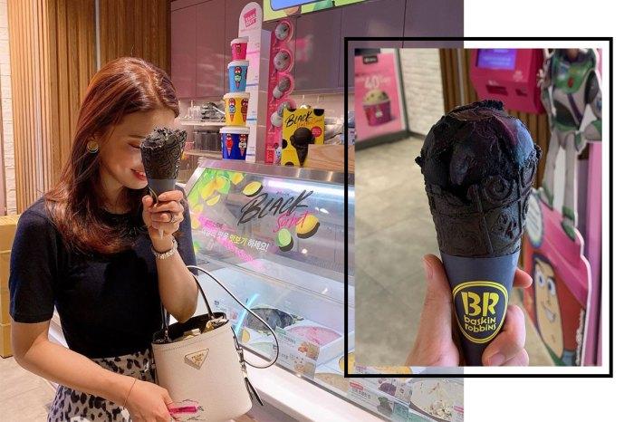 無人能猜中它的味道!韓國流行的「暗黑甜筒」賣相與味道完全不符!