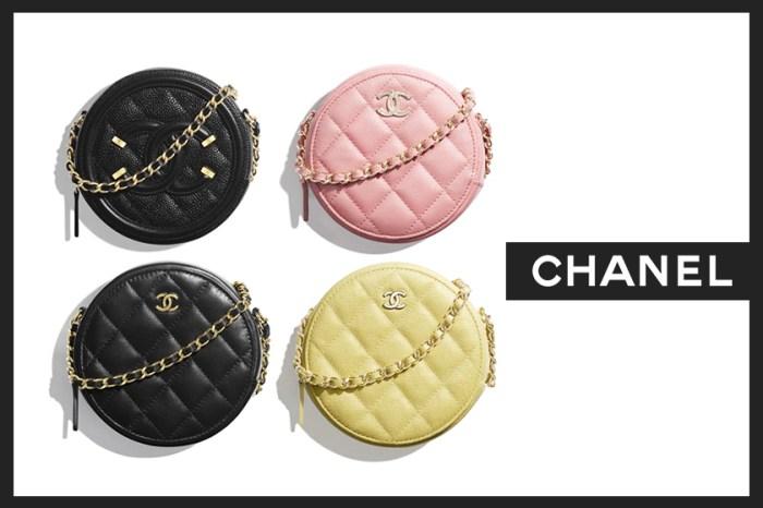 Chanel 入門級手袋:小包包當道!一萬元左右就能入手的圓形 Clutch with Chain