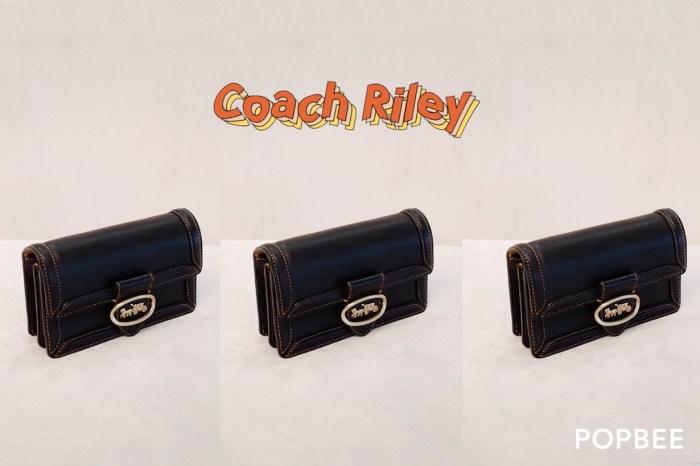 #POPBEE 開箱:小資族都會愛上的高性價比,多種背法的 Coach 手袋實在太百搭!