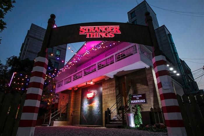 首爾發生怪事:《Stranger Things》中的霍金斯小鎮,直接被搬到現實了!
