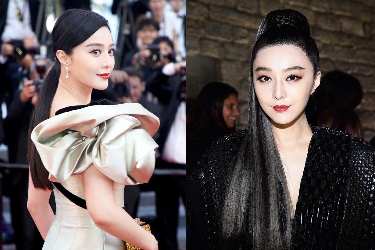 Fan Bing Bing Korea Grazia Magazine Cover editorial shooting July issue Chinese actresses