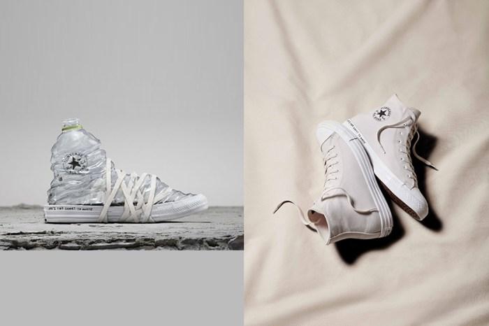 有一種時尚叫做環保,Converse 最新鞋款竟然是用回收「塑膠瓶」製成?