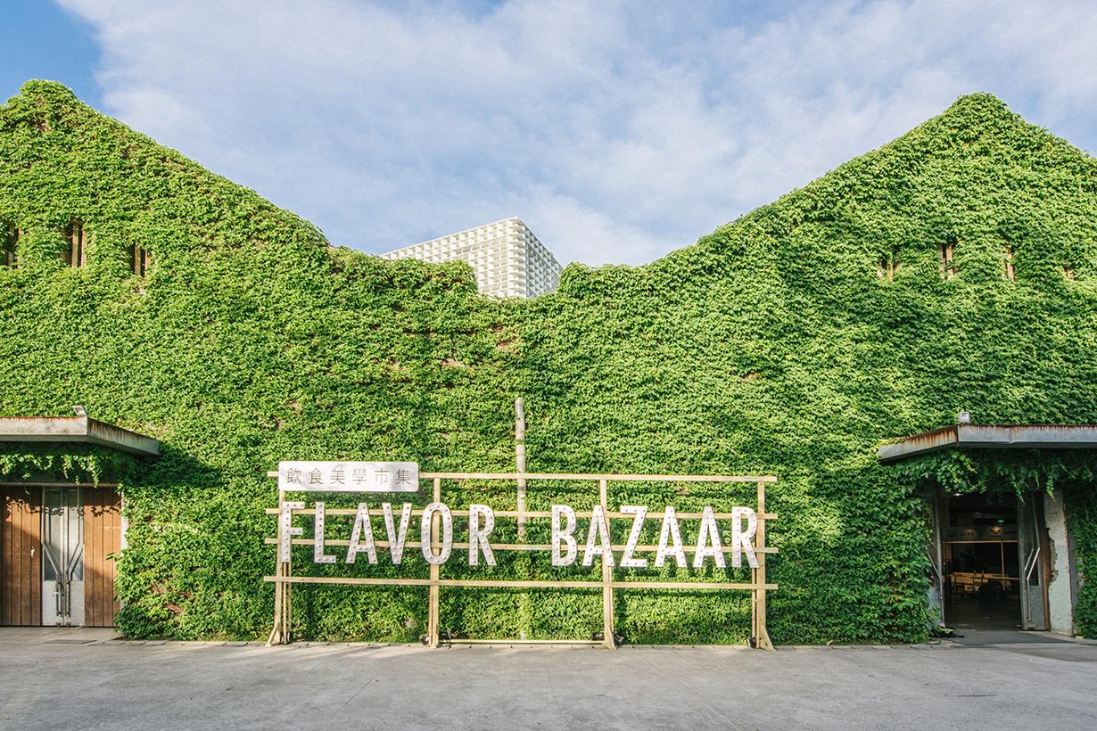 flavor-bazaar-hong-kong-2019