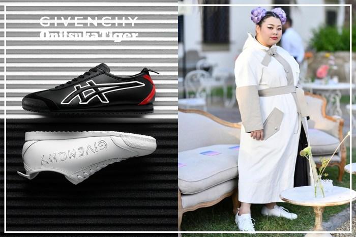 休閒與奢華並存!Givenchy X Onitsuka Tiger 驚喜推出聯乘波鞋結合高端時尚及皮革工藝