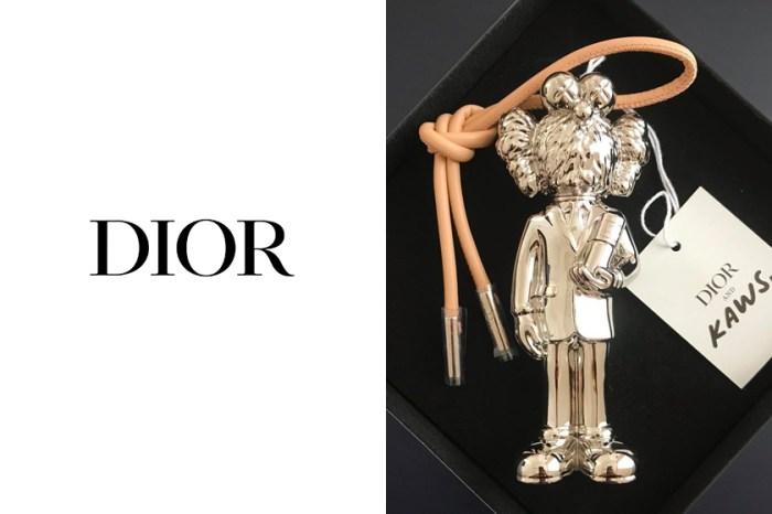 率先公開:Dior x Kaws 這支限量手提香水瓶,曝光短短幾小時便掀起熱議!