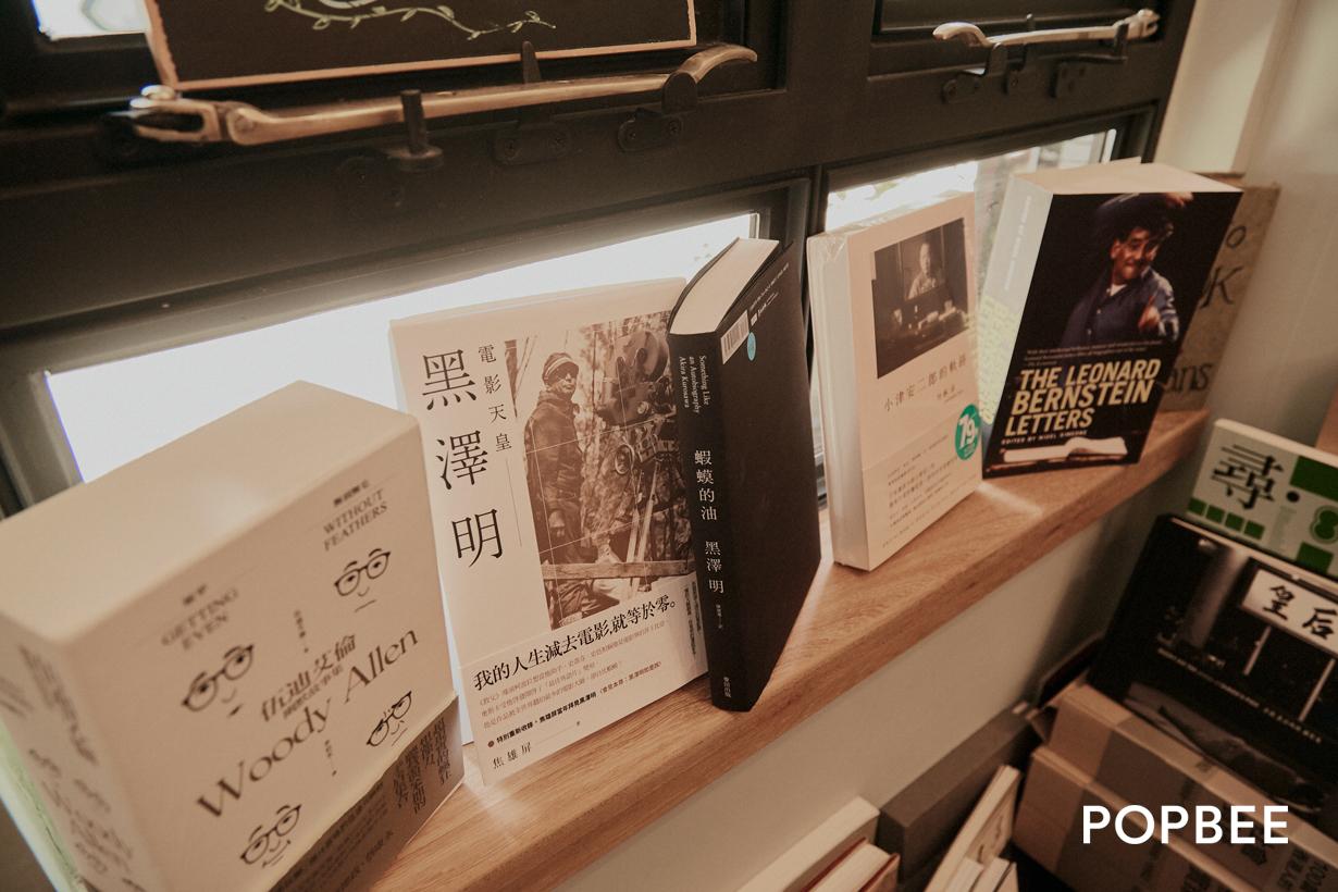 Mount Zero Books in Sheung Wan Hong Kong