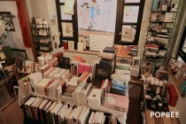 見山書店 Mount Zero Books