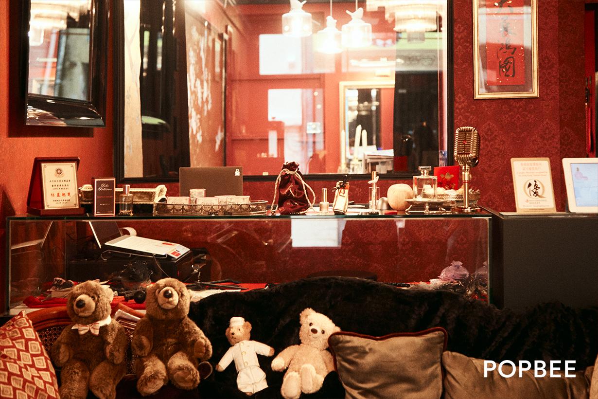 Parfumerie Trésor in Hong Kong Sheung Wan
