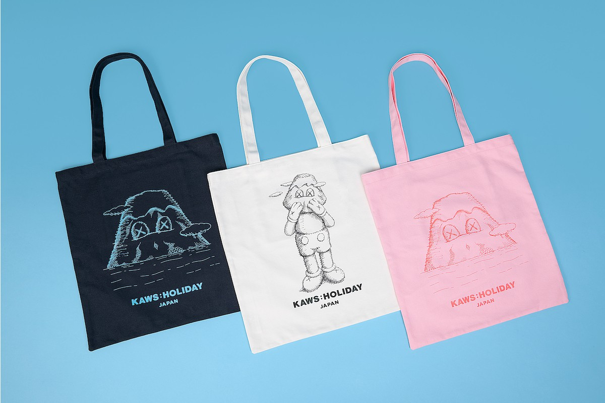 kaws holiday fourth stop mount fuji in Japan limited items