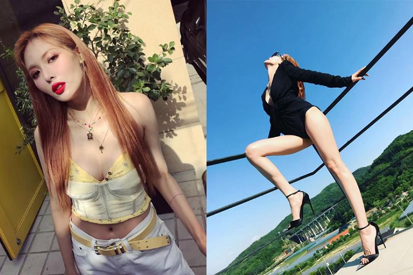 hyuna instagram live accident sexy