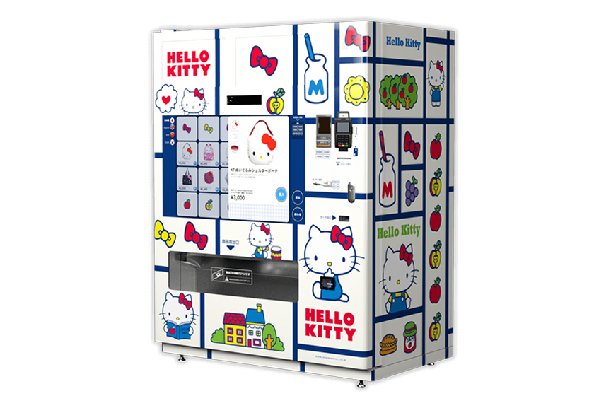 Japan Osaka Hello Kitty Sanrio Smart Vendor