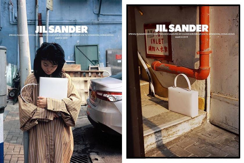 Jil Sander the hong kong project by  Olivier Kervern