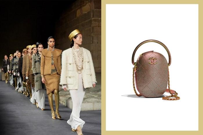 沒想到不是手袋:Chanel 工坊設計的這款復古奢華單品,你猜得到是什麼嗎?