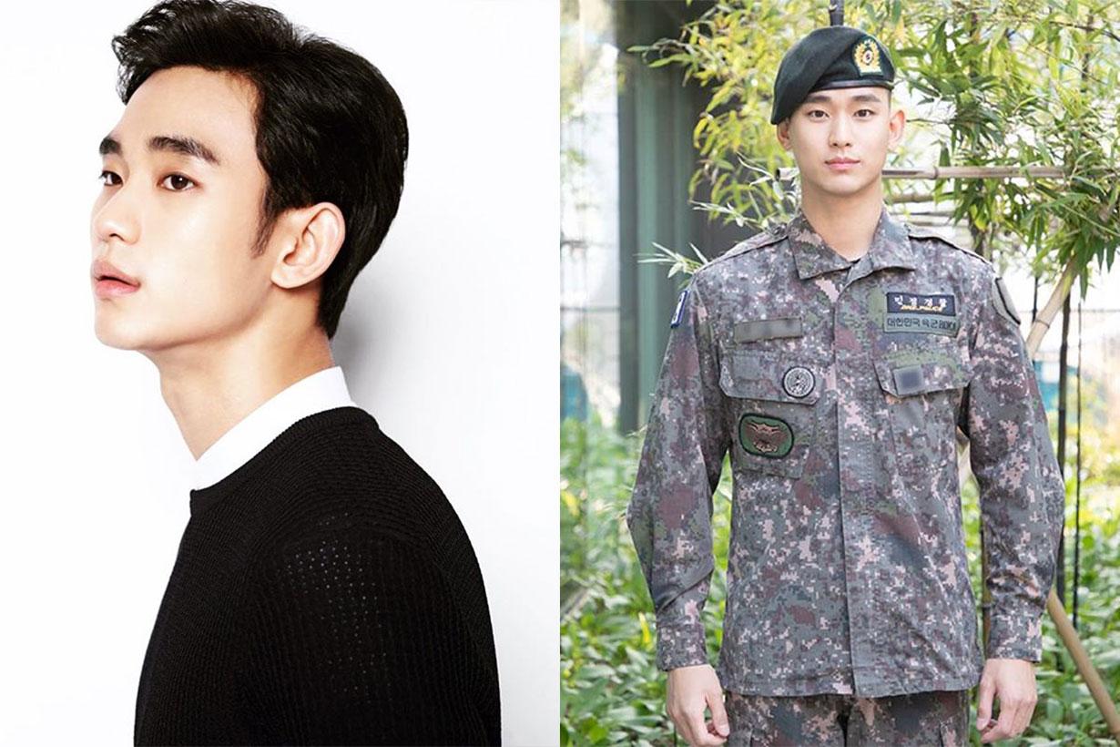 kim soo hyun leave army