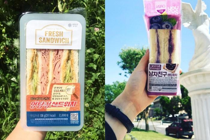 美味得忍不住要跟前男友聯絡!韓國最近引起話題的 2 款三明治到底有什麼吸引?