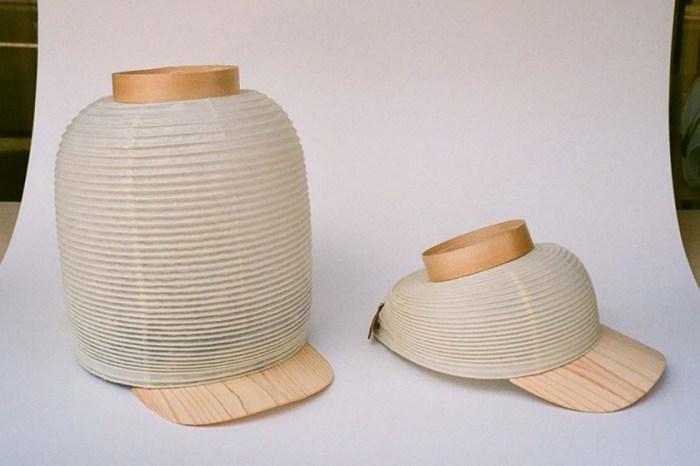 你會想戴嗎?這頂來自日本品牌的「燈籠棒球帽」,以逗趣外型登上熱搜!