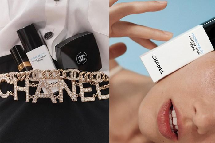 Chanel 為 Hydra Beauty 系列推出新品,讓你的肌膚於夏天保持水潤!