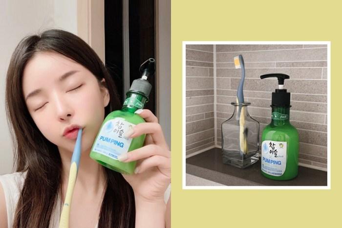 大人限定版:韓國推出這款「燒酒牙膏」引熱議,你敢嘗試嗎?