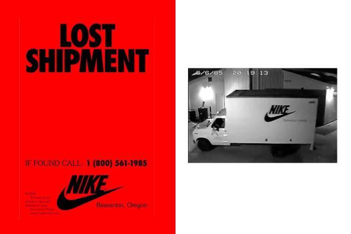 事隔 34 年,Nike 刊登尋物啟示:請民眾協助找回 1985 年遺失的這輛卡車!