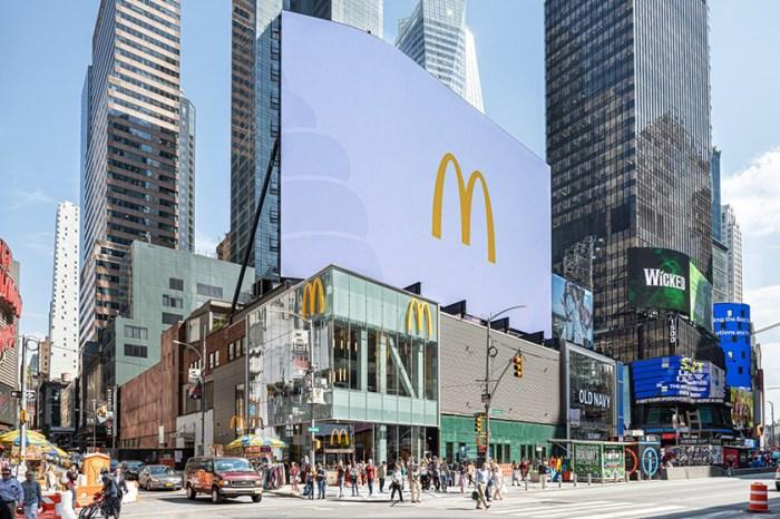 準備前往朝聖嗎?這間位於紐約時代廣場「麥當勞」旗艦店,即將成為下一個話題景點!