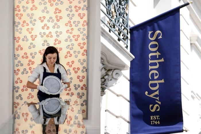 Sotheby's 最貴的交易是自賣:稍早宣佈將轉為私人企業,以 37 億美金被收購!